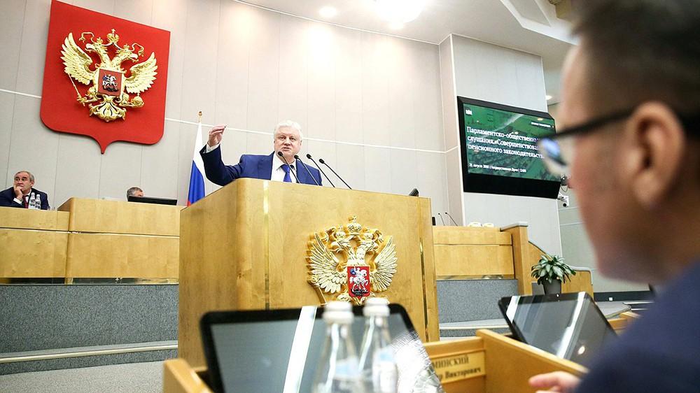 """Руководитель фракции """"Справедливая Россия"""" Сергей Миронов"""