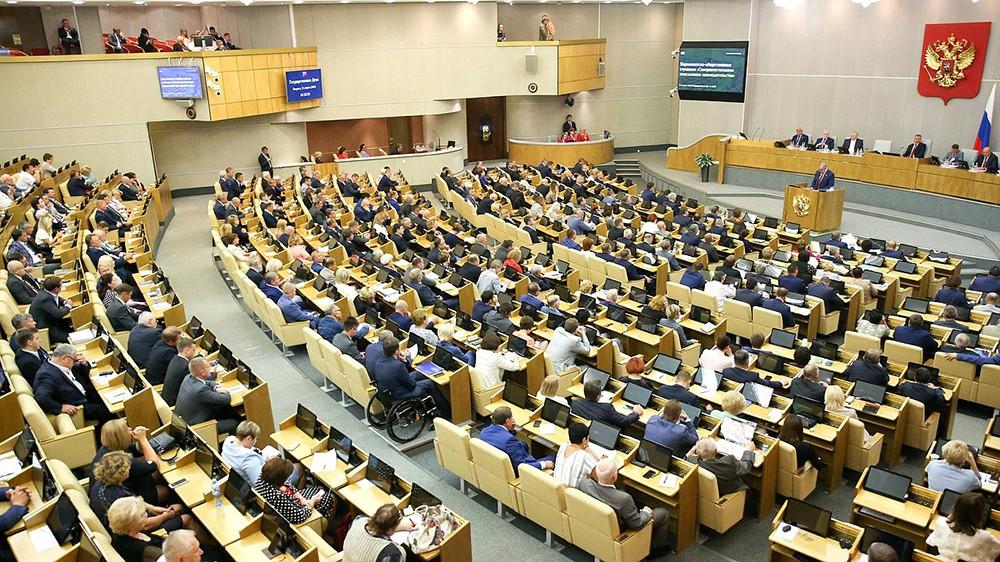 Заседание Госдумы Российской Федерацииие