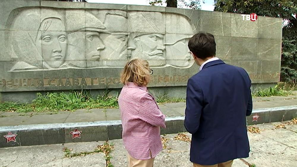 Мемориал павшим за родину работникам литейно-механического завода