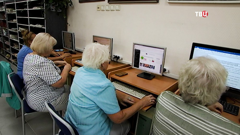 Пенсионеры а компьютерами