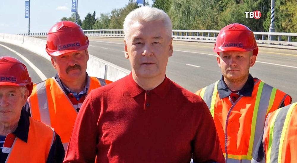 Сергей Собянин на открытии движения по Калужскому шоссе