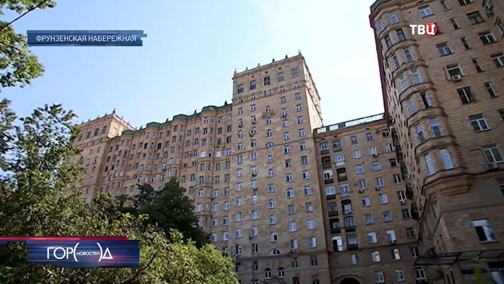 Дом на Фрунзенской набережной