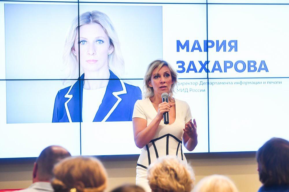 Мария Захарова в штабе Сергея Собянина