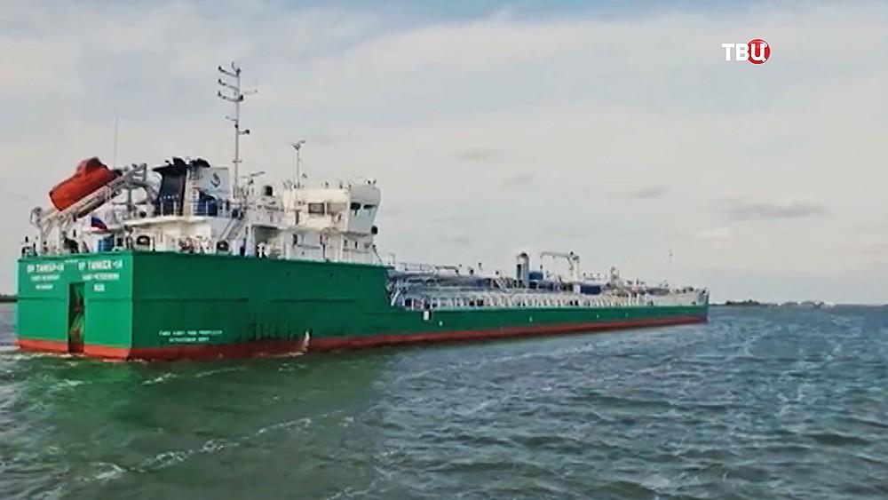 """Российский танкер """"Механик Погодин"""""""
