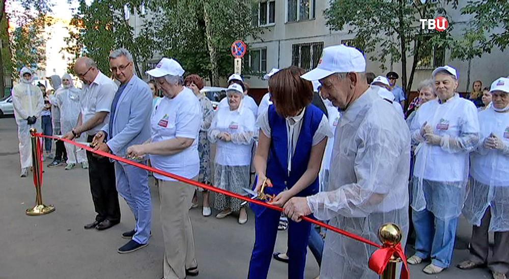 """Участники проекта """"Московское долголетие"""""""
