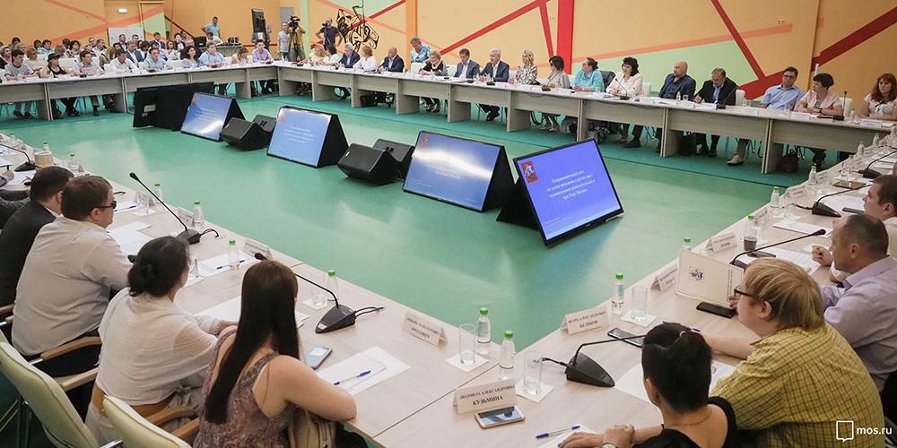Заседание координационного совета по делам инвалидов