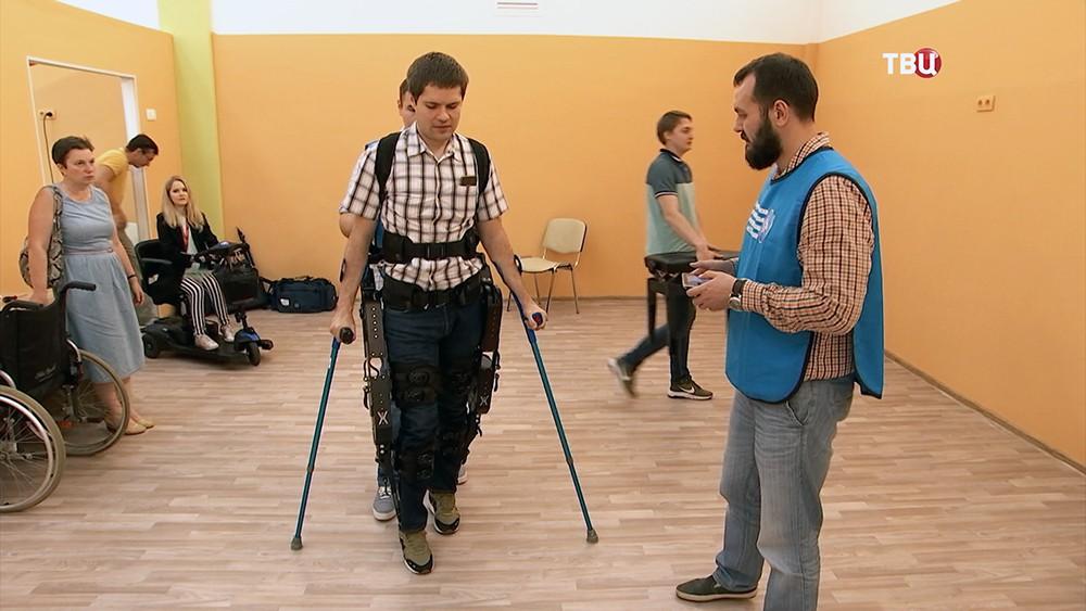 """Центр комплексной реабилитации инвалидов """"Бутово"""""""