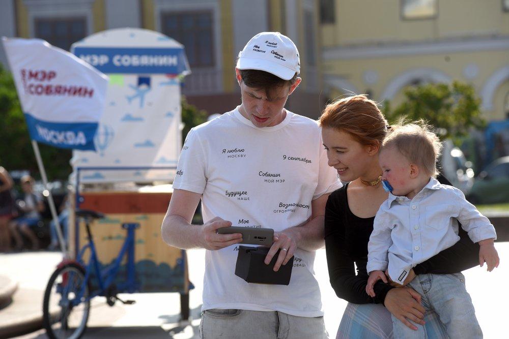 Агитационная работа волонтеров избирательного штаба кандидата в мэры Москвы Сергея Собянина