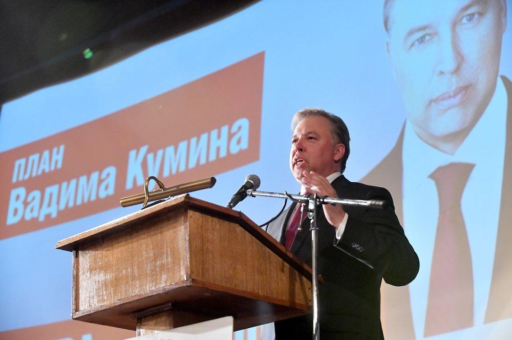 Кандидат в мэры Москвы  Вадим Кумин