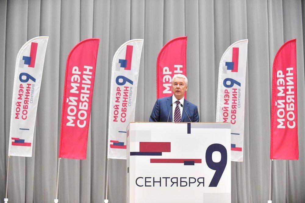 Сергей Собянин на встрече с ветеранскими организациями Москвы
