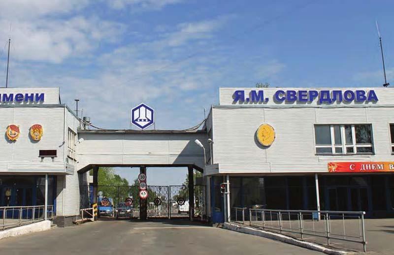 Завод имени Свердлова в Нижегородской области