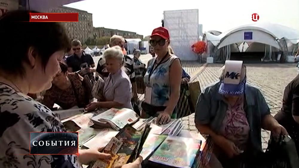 Фестиваль прессы в Москвы