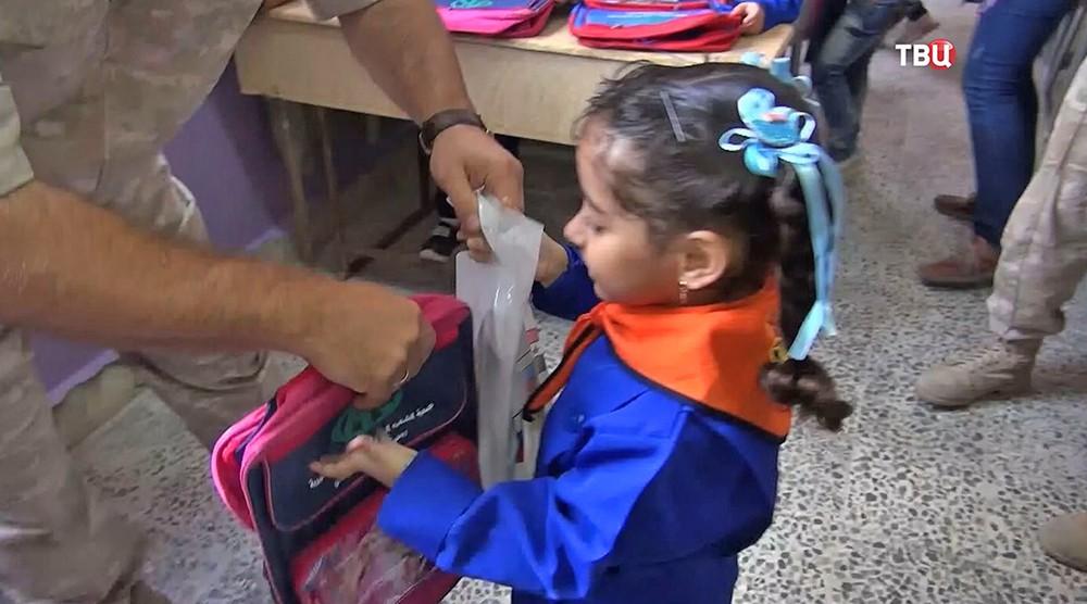 Школьная линейка в Сирии