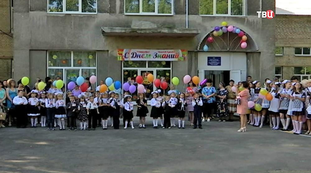 Школьная линейка в ДНР