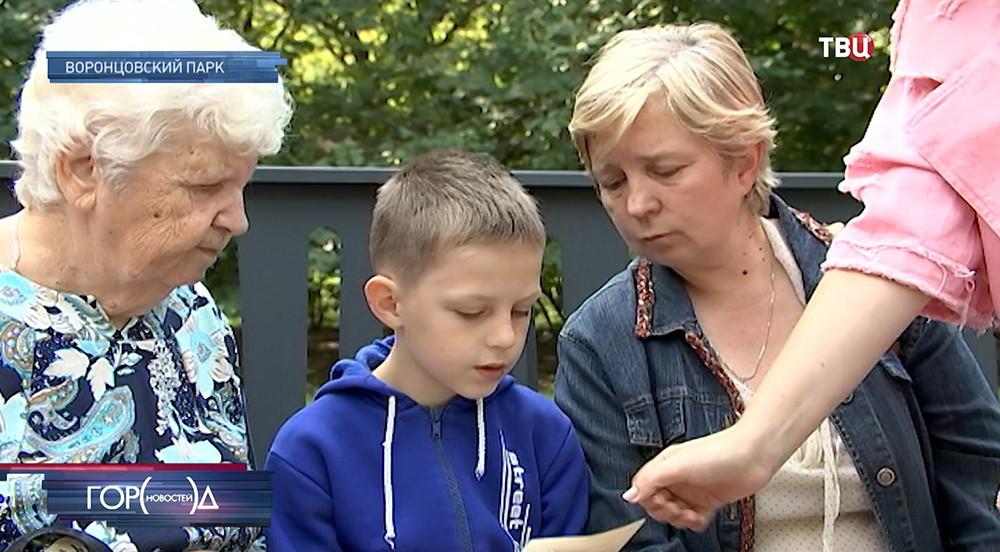 Семья Барсуковых