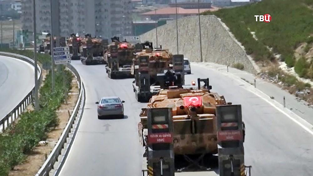 Колонна военной техники армии Турции