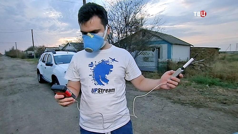 Замер загрязнения воздуха вредными веществами в Крыму