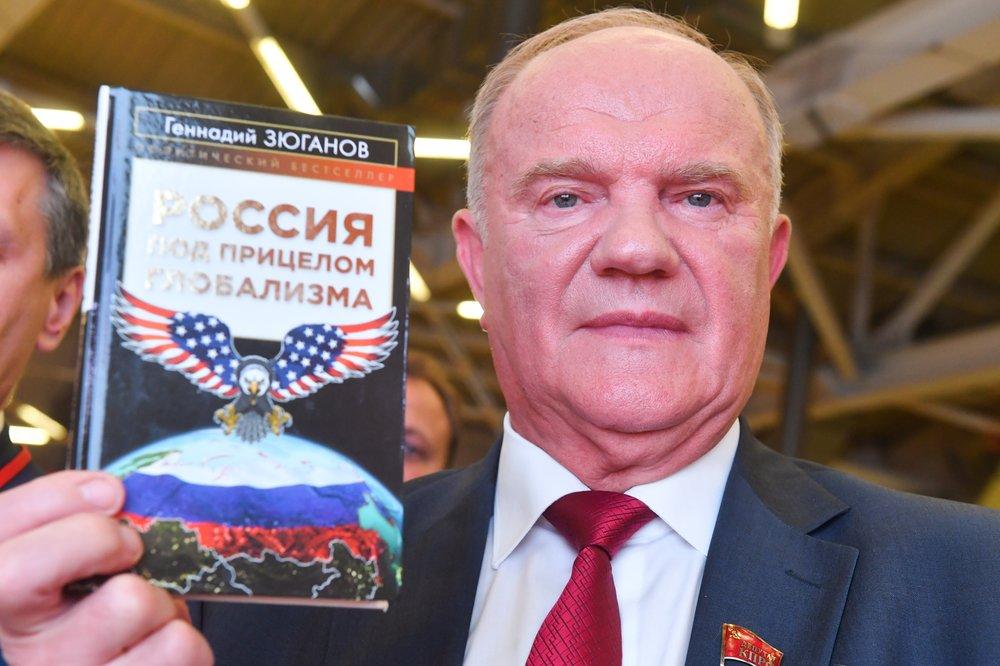 Геннадий Зюганов на открытии Международной книжной ярмарки