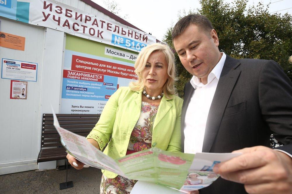 Выездное заседание Общественного штаба по наблюдению за выборами мэра Москвы