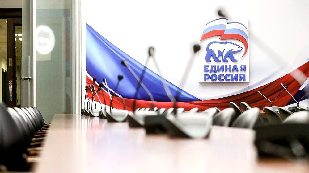 """Фракция """"Единая Россия"""""""