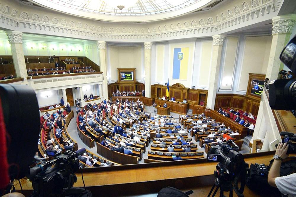 Заседание Верховной Рады Украиные