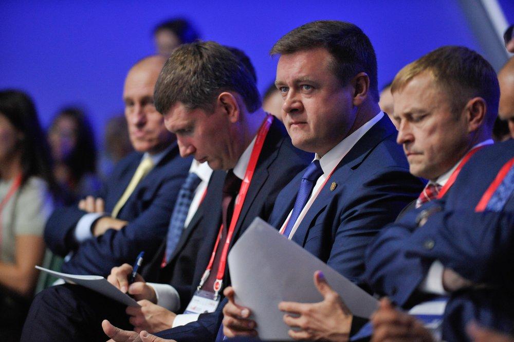 Участники Московского финансового форума