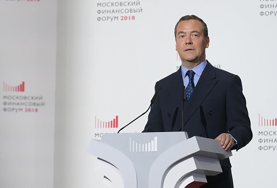Дмитрий Медведев выступает на Московском финансовом форуме