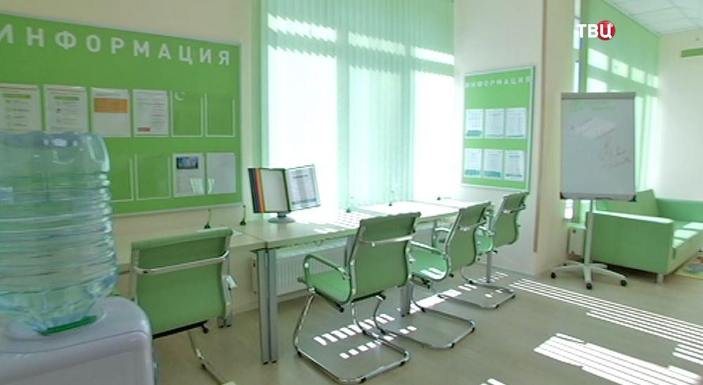 Центр информирования граждан по программе реновации