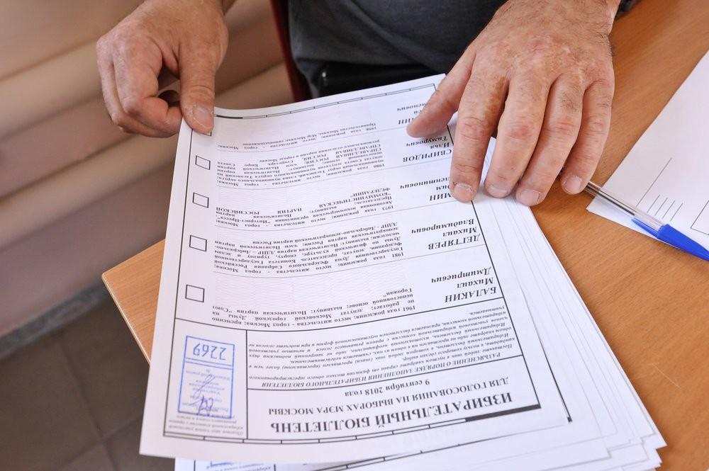 Биллютень для голосованиями на выборах мэра Москвы