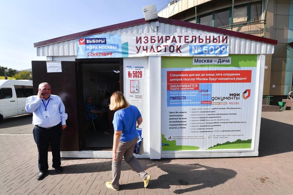 """Голосование на """"дачных"""" избирательных участках"""