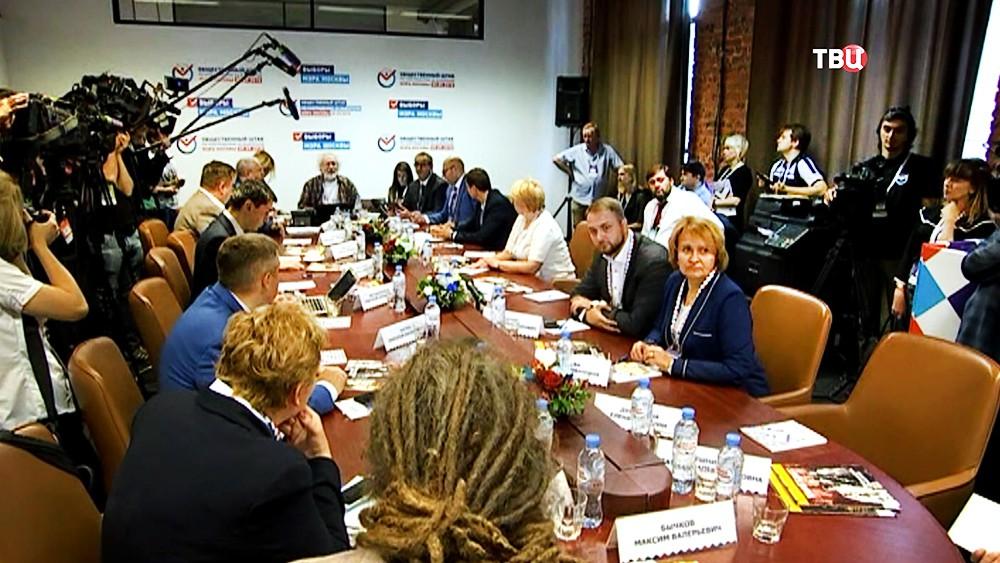 Работа Общественного штаба по наблюдению за выборами мэра Москвы