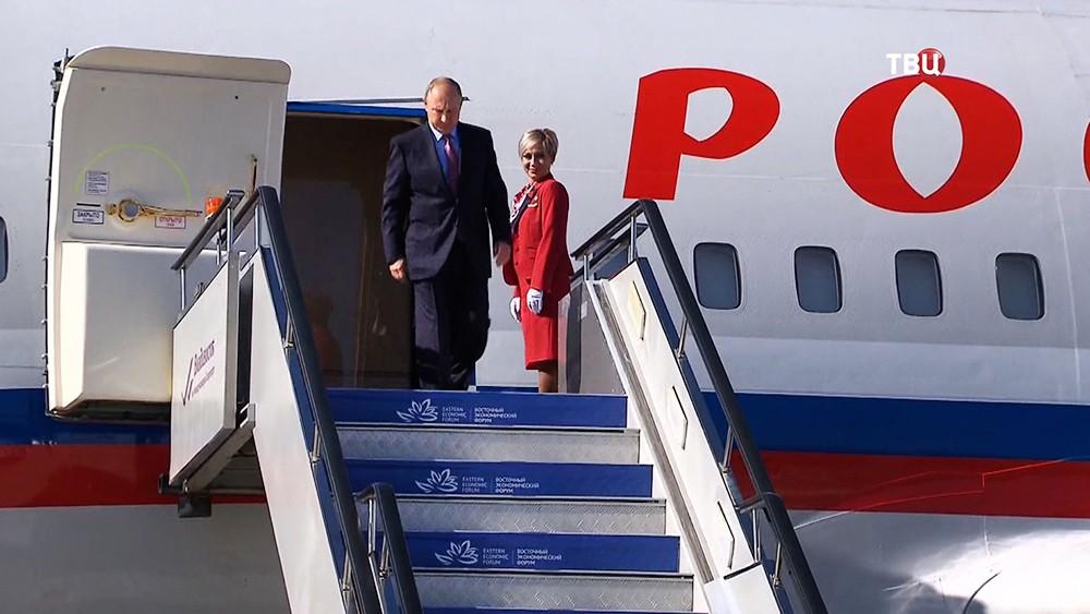 Владимир Путин прибыл на Восточный экономический форум