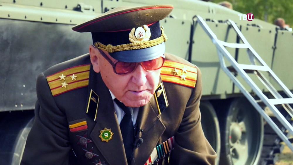 Старейший танкист России Валентин Прокофьевич Росляков