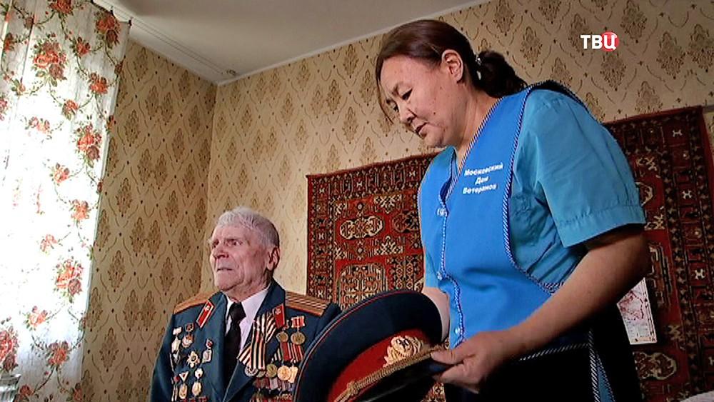 Ветеран ВОВ и сиделка