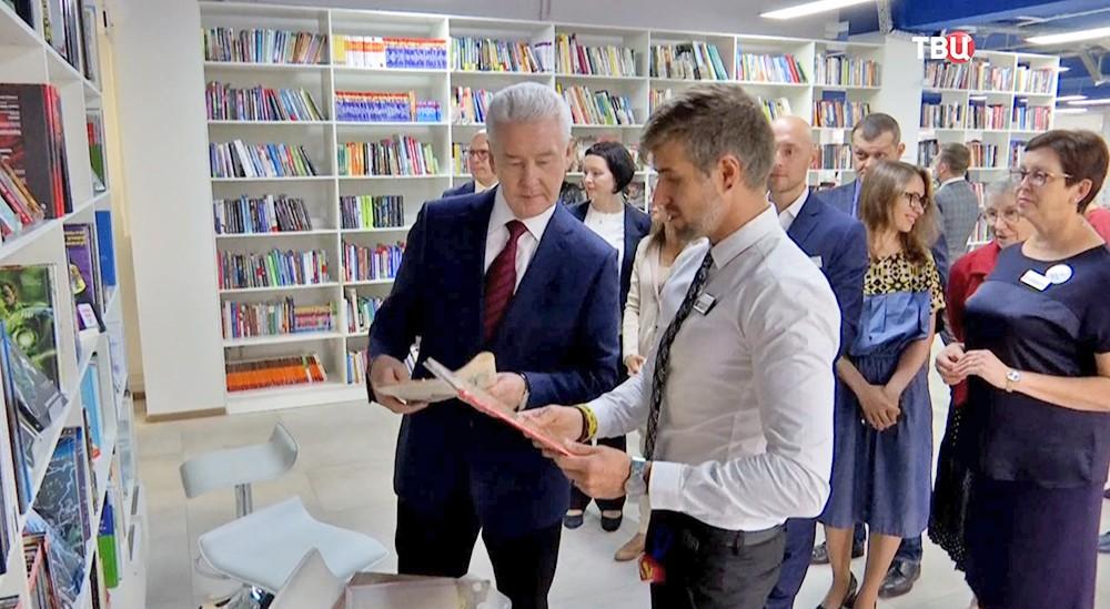 Сергей Собянин в библиотеке имени Ахматовой