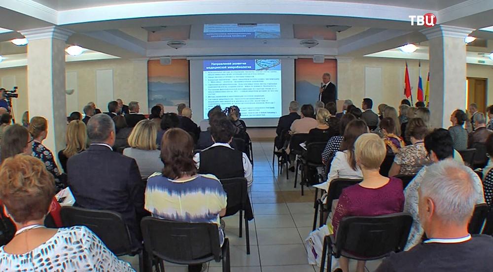 Семинар микробиологов с участием специалистов из России и ряда других стран