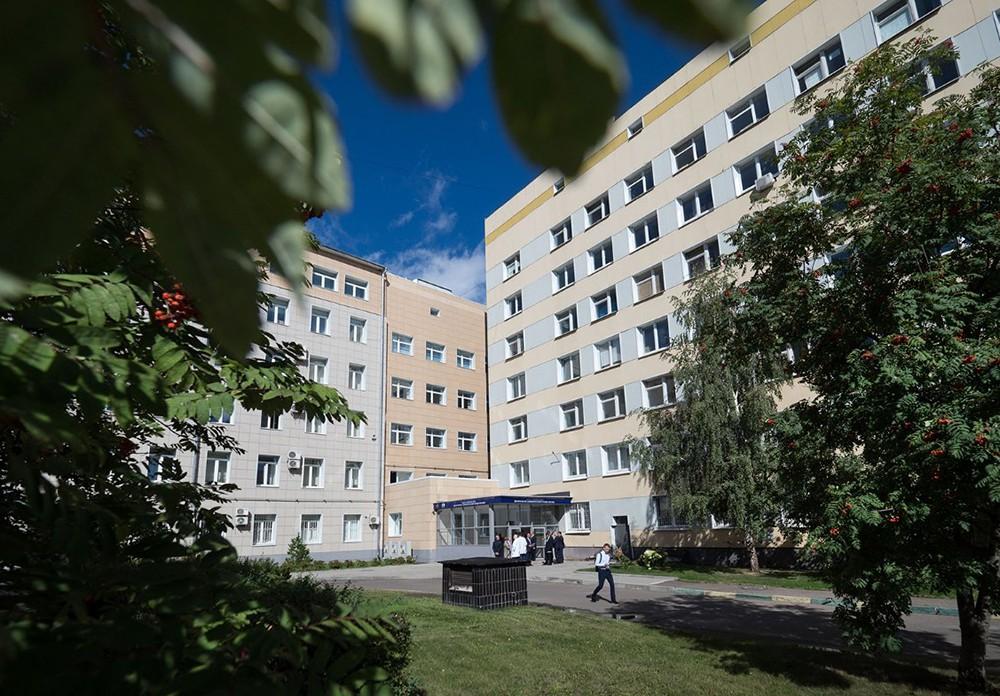 Институт имени Л.И.Свержевского