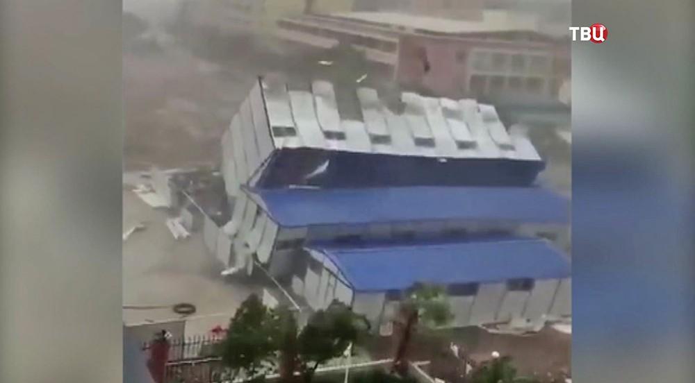 """Тайфун """"Мангхут"""""""