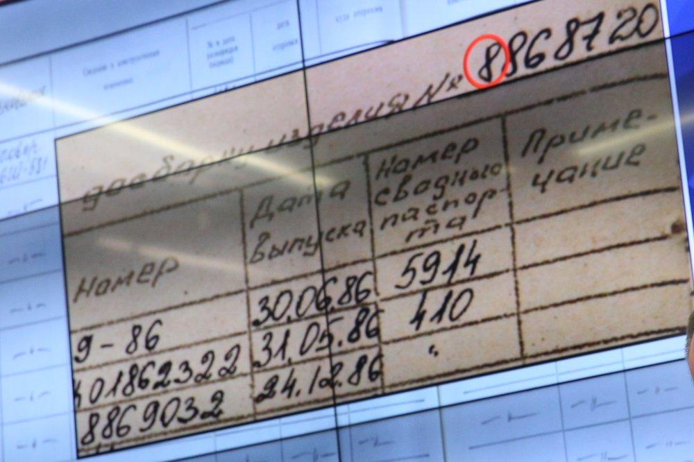 Материалы о крушении Boeing 777 MH17