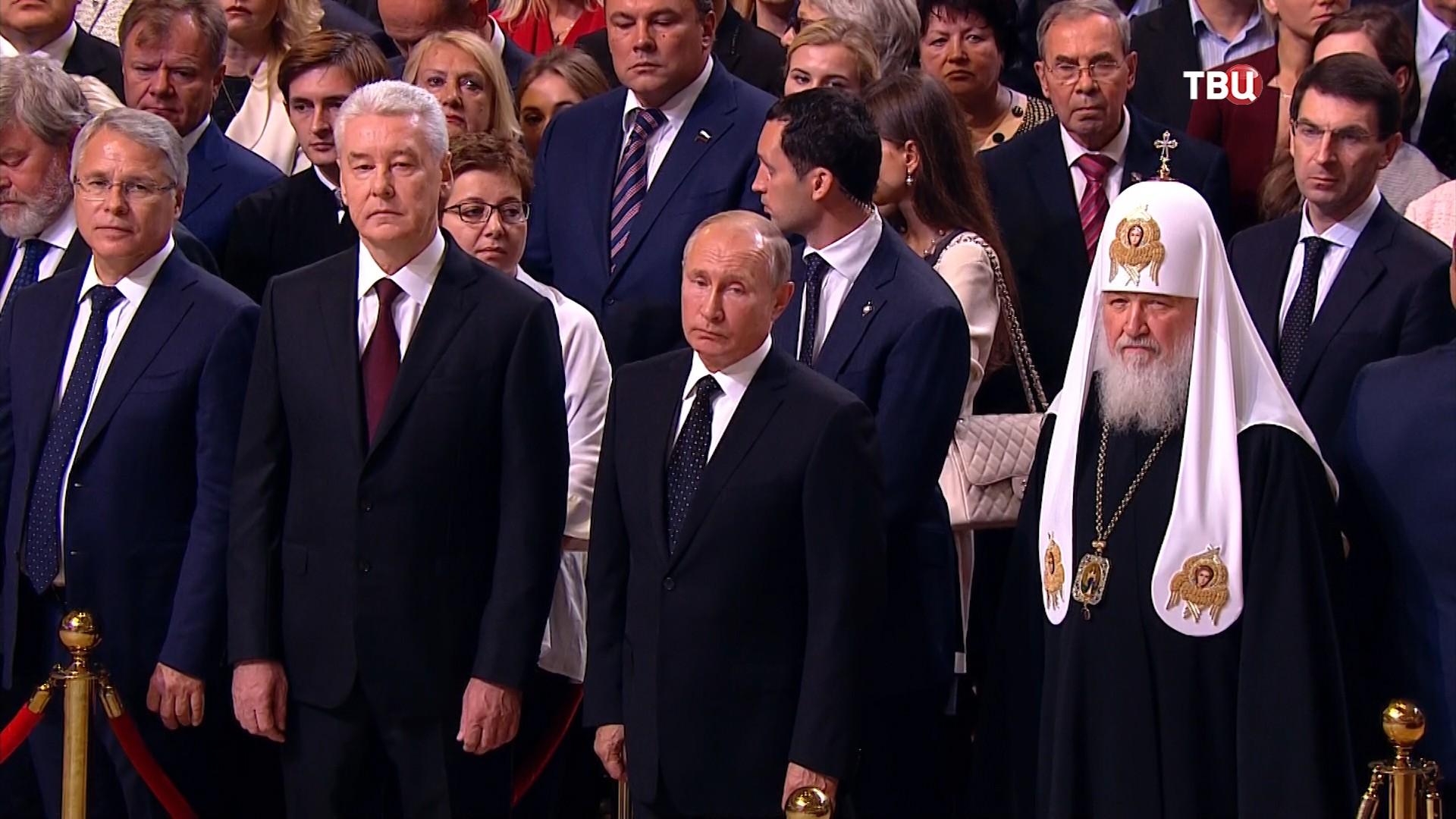 Инаугурация Сергея Собянина на должность мэра Москвы