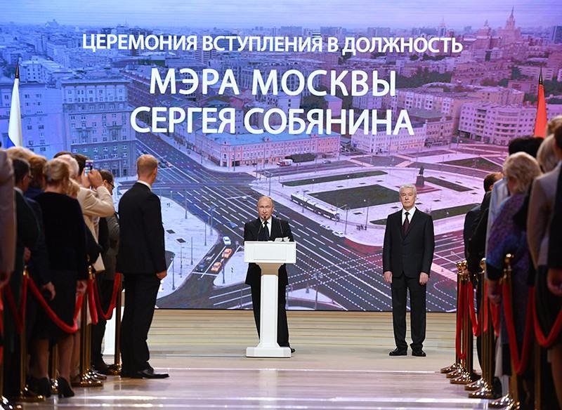 Владимир Путин на церемонии официального вступления в должность мэра Москвы Сергея Собянина