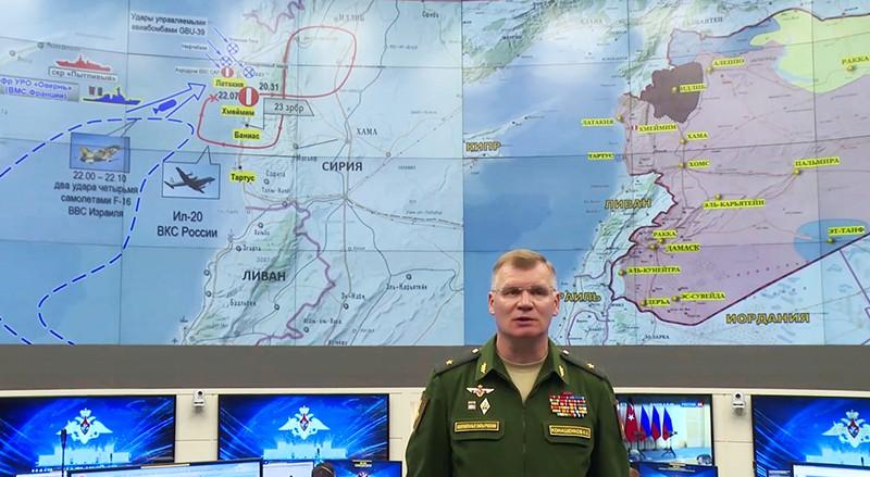 Игорь Конашенков во время официального заявления по поводу крушения самолета Ил-20 в Сирии