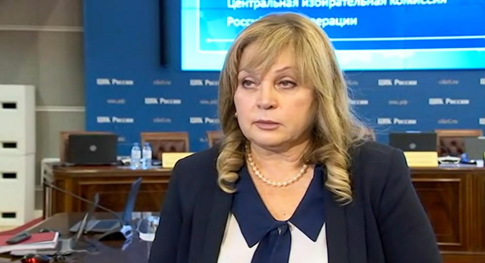 Глава ЦИК Элла Памфилова