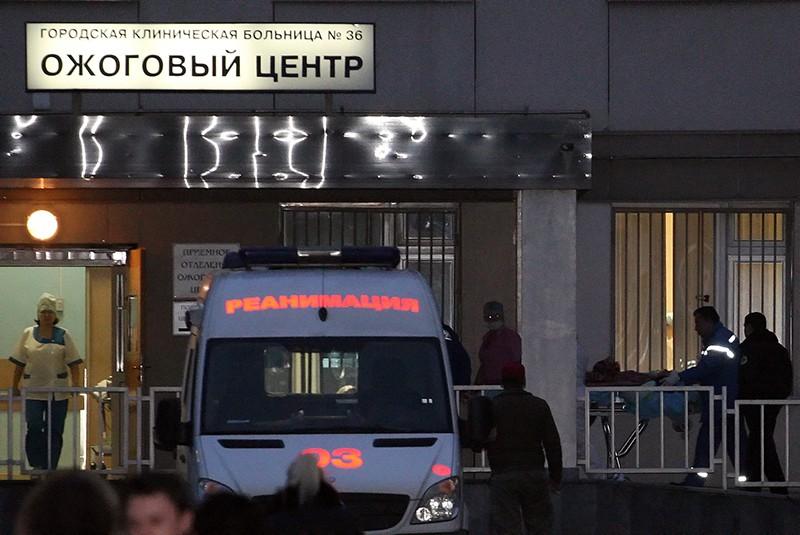 Ожоговый центр городской клинической больницы № 36 в Москве