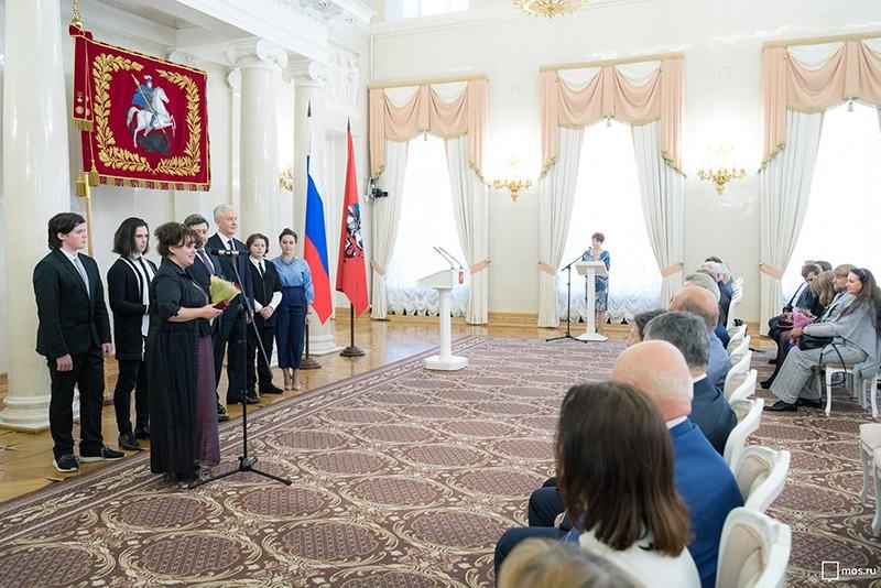 Мэр Москвы Сергей Собянин на церемонии награждения москвичей