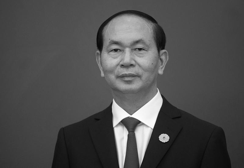 Президент Социалистической Республики Вьетнам Чан Дай Куанг