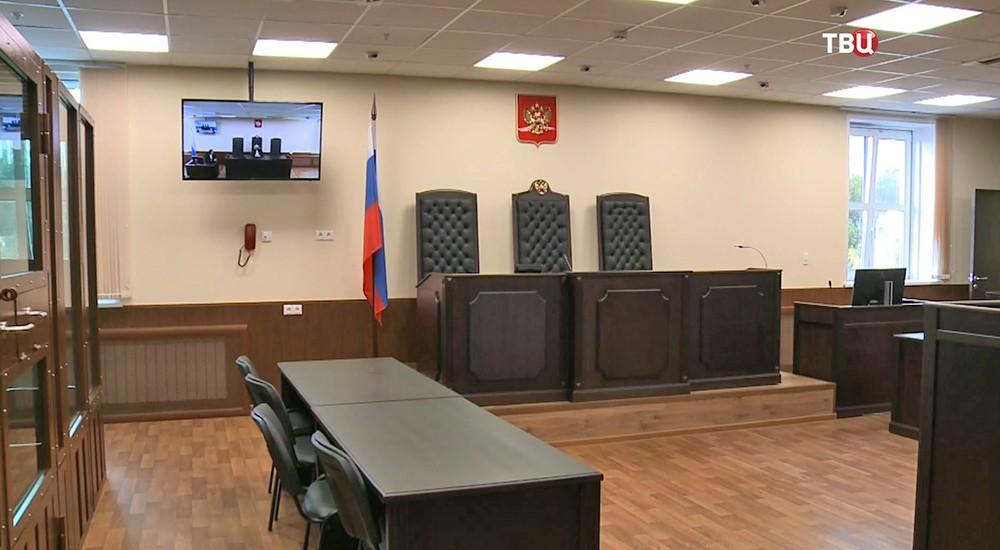 Тверской районный суд Москвы