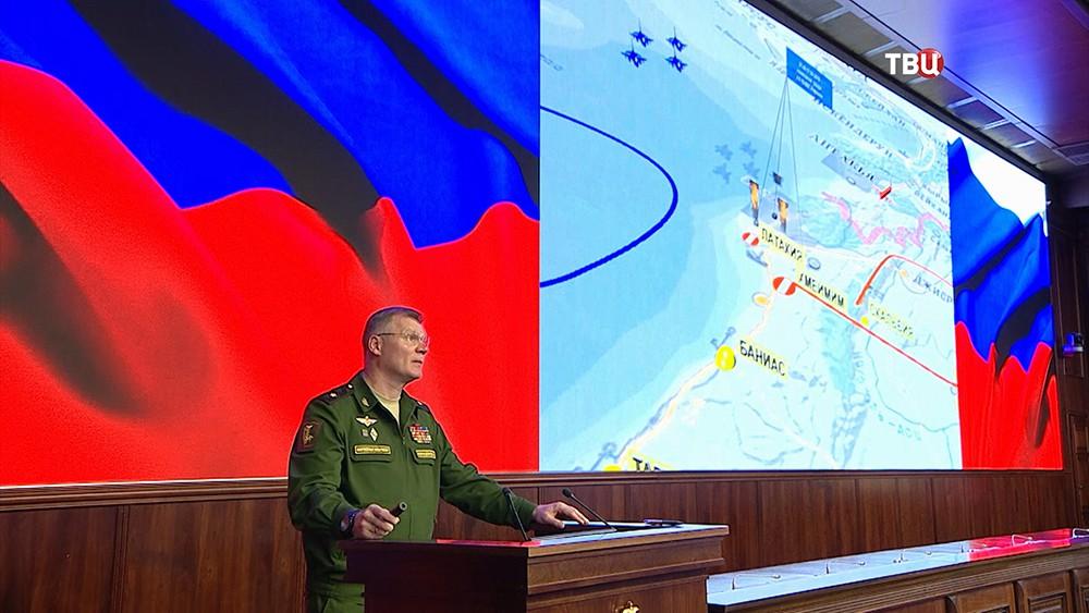 Брифинг Минобороны России по сбитому Ил-20