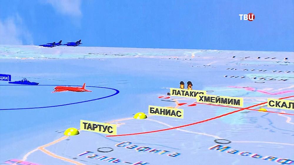 Брифинг Минобороны о катастрофе Ил-20