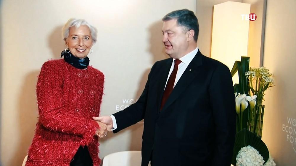 Директор-распорядитель МВФ Кристин Лагард и Пётр Порошенко